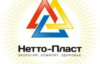 Ферментационная подстилка Нетто-Пласт в Украине (для кур, индюков, свиней, КРС), Харьков