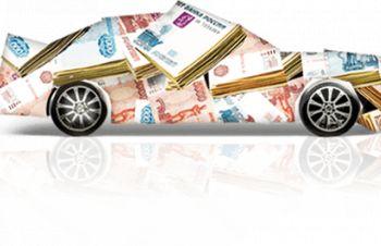 Просто и выгодно — Кредит под залог любого авто в Харькове