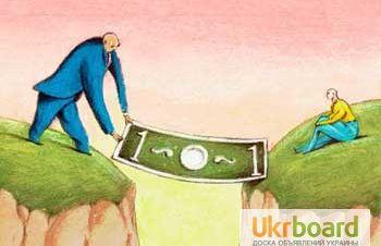 Кредит,  ссуда,  займ под залог от частного инвестора — Харьков и область