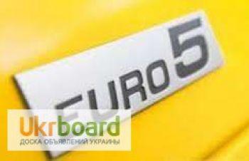 Дизельное топливо EURO 5 Башнефть, Харьков