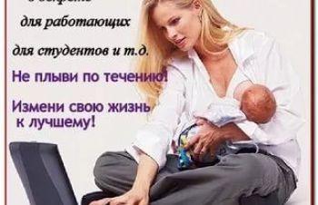 Менеджер по продукции, Харьков