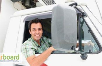Водитель со своим грузовым автомобилем (г/п от 2.5т до 22т), Киев