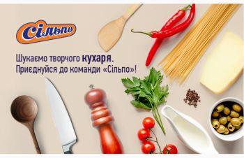 Кухар універсал, Хмельницкий