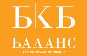 Ліцензійне програмне забезпечення 1С, Киев