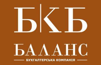 Послуги для підприємців, Киев