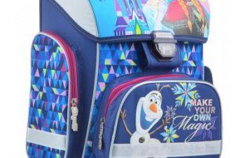 Каркасный рюкзак школьный 1 вересня H-26, Рюкзаки в ассортименте. Ранец, Киев