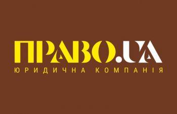 Встановлення юридичного факту, Полтава