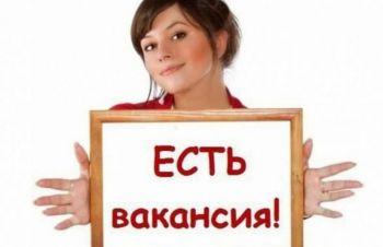 Работа, работа, Каменка-Днепровская