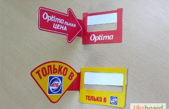 Флажки,  гирлянды,  шелфтокеры,  ценники,  стопперы,  папки из пластика, Киев