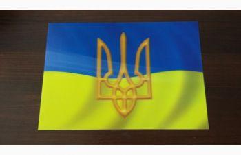 Стерео/варио открытки, календарики, линейки детские, Киев