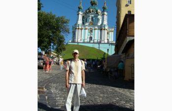 Репетитор з математики, Киев