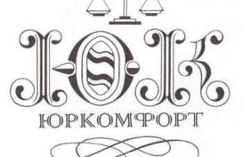 Зарегистрировать СПД, зарегистрировать частного предпринимателя, окрыть СПД, Киев