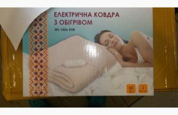 Электрическое одеяло с обогревом, Киев