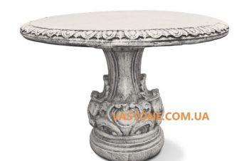 Стол садовый бетонный, дачный, столик декоративный для беседки, Харьков