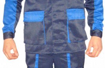 Костюм рабочий, в т.ч.сварщика, халат, перчатки и рукавицы, ботинки, сапоги, комбинезон, Киев