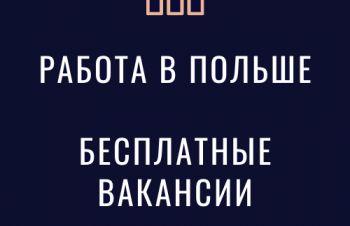 Водитель фуры. Водитель С+Е. Международные перевозки. ТИР, Ровно