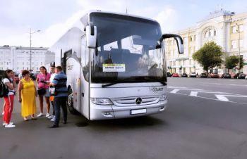 Автобус Харьков Одесса