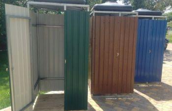 Купити літній душ для двору будинку дачі, Харьков