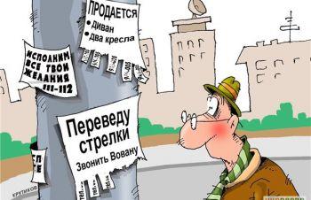 RISOтиражирование печатной продукции для поклейки., Днепропетровская обл.