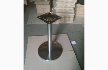 Подстолье Тахо, металл, нержавеющая сталь, высота 72 см, внизу круг 45 см, Днепр