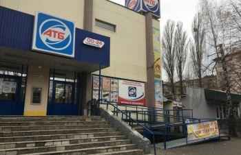 Сдам в аренду 303, 4 м2 Киев, ул. Героев Севастополя, 10а