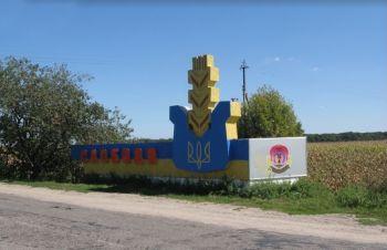 Продам участок Кагарлыкский район с.Слобода – 20 соток