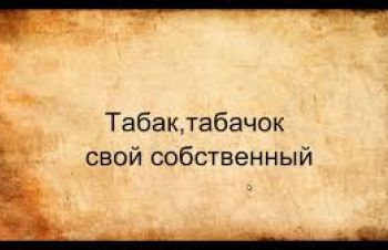 НИЗКАЯ ЦЕНА!!! Машинки, гильзы.суперовый разных сортов и крепости, Ивано-Франковск