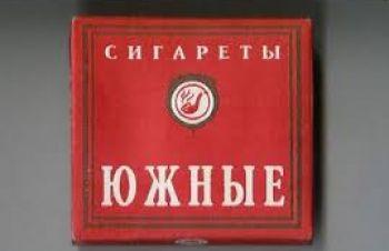 НИЗКАЯ ЦЕНА!!Сигаретные гильзы а также наполнитель для гильз разной крепости!!! Машинки, Тернополь