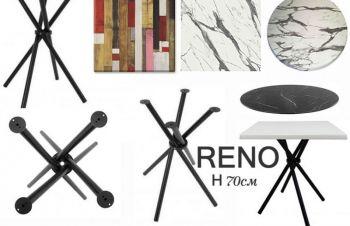 Металева пора для столу опора RENO (Рено) висота 75 см чорна, Киев