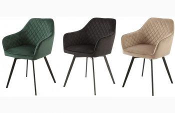 Зручне поворотне крісло R-63 вельвет Смарагд, Капучино, Чорний, Сірий кресло r-63, Киев