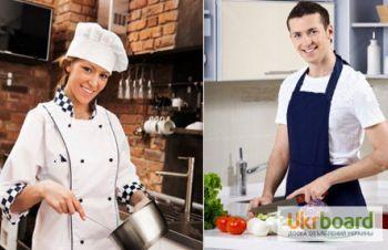 Экспресс повар на дом в Киеве