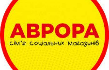 Бар Продавець в новий магзин «Аврора»
