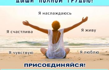 Гипнотизёр Гипнолог Гипнотерапевт Регрессионист Регрессолог Психотерапевт Психосоматолог, Харьков