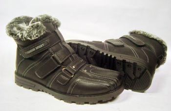 Зимние ботинки подростковые р. 39 стелька 26, 2см. Новые, Днепр