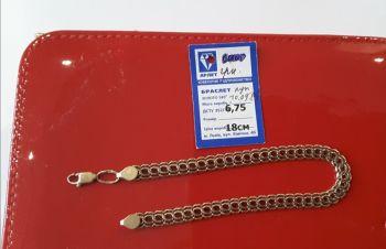 Золотой браслет 18 см Львовское ювелирное предпр. Арлет, Полтава