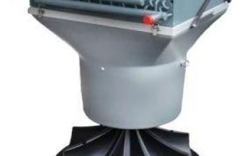 Тепловентилятор для с/хозяйства NW 50 AGRO, Львов