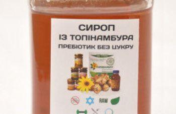 Самая вкусная и полезная замена сахара, Киев