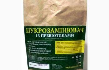 Натуральный сахарозаменитель 200 г, Киев