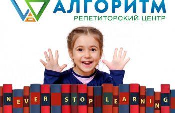 Подготовка к школе 12 квартал, Днепр