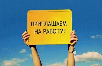 Требуются cлесаря по ремонту карданных валов в Киеве