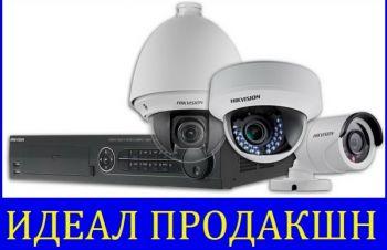 Видеонаблюдение, Одесса