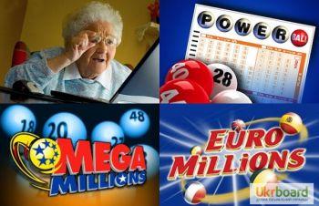 Получи бесплатный билет американской лотереи Powerball, Киев