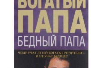 Выведем Вас на доход 11570 грн, Киев