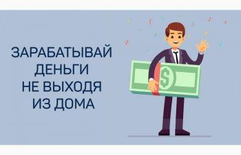 Оператор-консультант, Киев