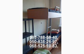 Койко-места в хостеле. Доступные цены: 120/550/1700 Рядом метро, Киев