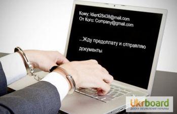 Перевірка достовірності даних підприємства, Львов